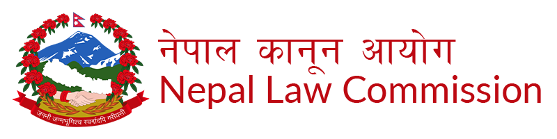 Nepal Law Commission
