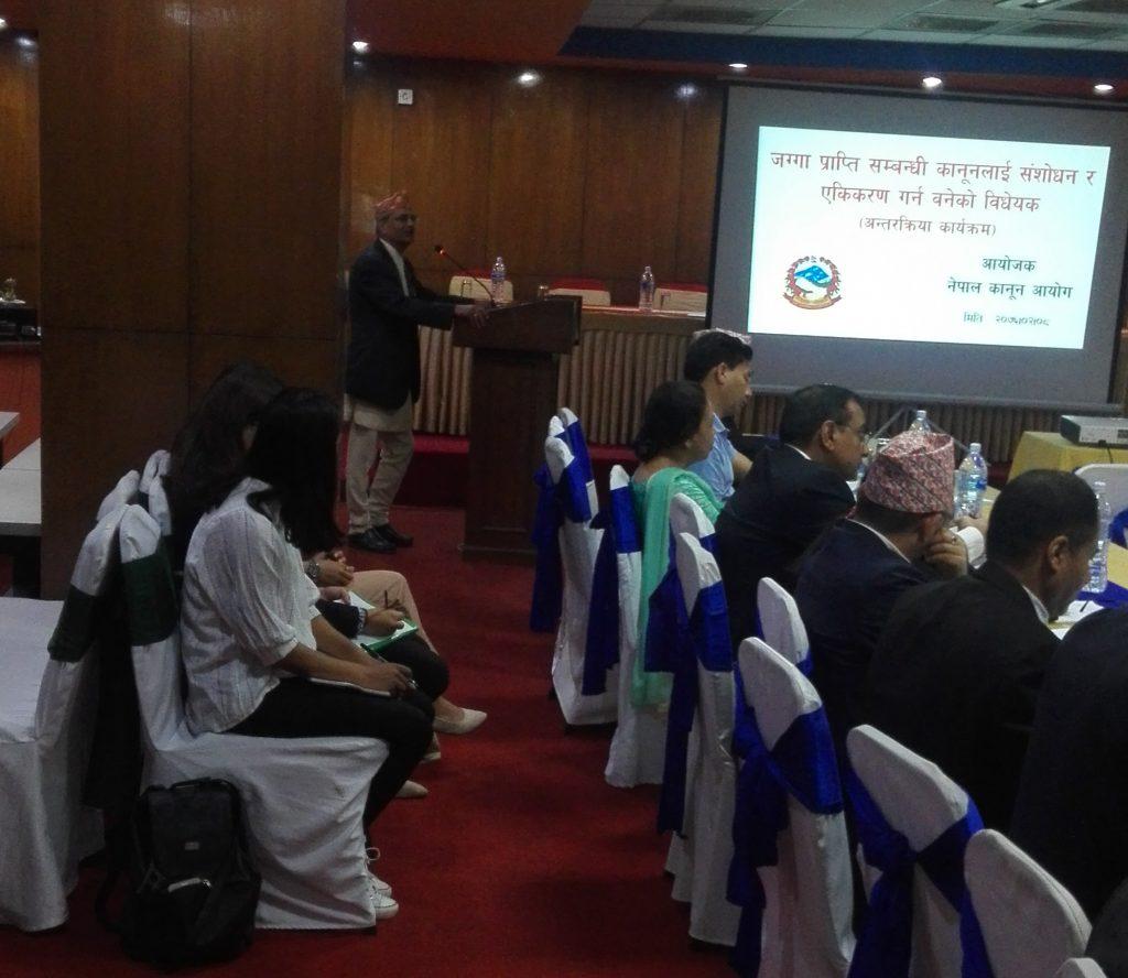 नेपाल कानुन आयोग – NLC